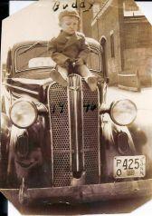 Bud 1946